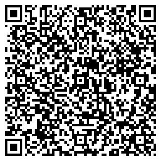 QR-код с контактной информацией организации ASTEP ТРЦ ФИЛИАЛ