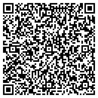 QR-код с контактной информацией организации ЛИННА