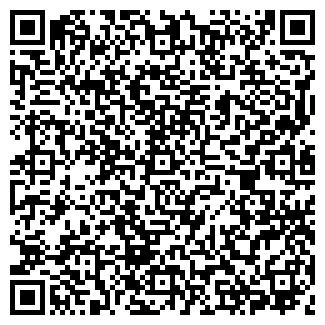 QR-код с контактной информацией организации КАРОТАЖНИК