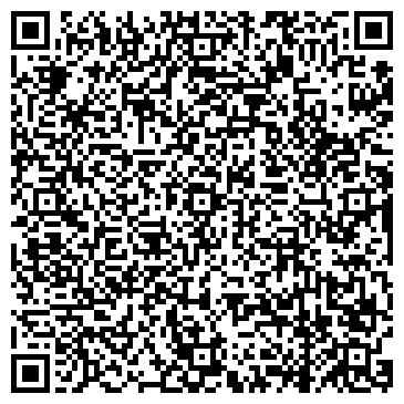 QR-код с контактной информацией организации ПОИСК, ГЕОЛОГИЧЕСКОЕ ПРЕДПРИЯТИЕ