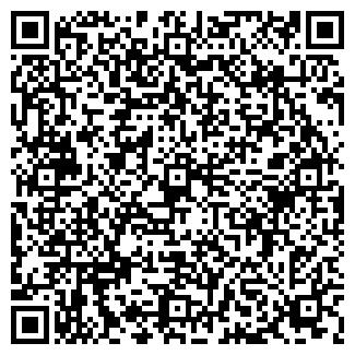 QR-код с контактной информацией организации ГЕРС
