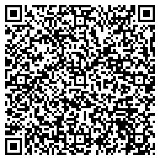 QR-код с контактной информацией организации ООО ПОМОР-ГЕРС