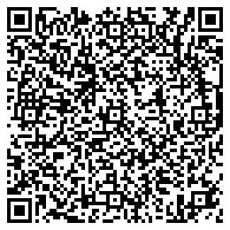 QR-код с контактной информацией организации АВТО-11, ЗАО