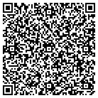 QR-код с контактной информацией организации АТП ТВЕРЬВНЕШТРАНС