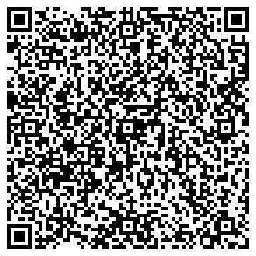 QR-код с контактной информацией организации ТАКСИ-ПРЕСТИЖ ЧП ТЮТИНА А. Н.