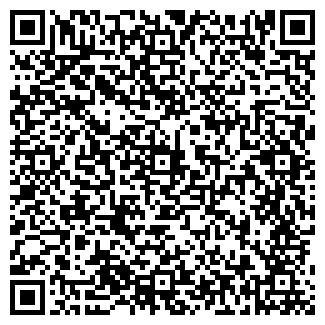 QR-код с контактной информацией организации ТВЕРСКОЕ ТАКСИ