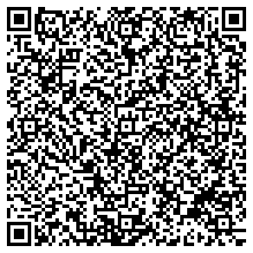QR-код с контактной информацией организации ПОДОЛЬСКИЙ ЗАВОД ХОЛОДИЛЬНИКОВ