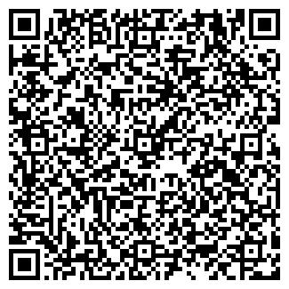 QR-код с контактной информацией организации ВОСПЛАН