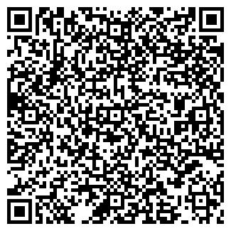 QR-код с контактной информацией организации СТАРСИ-КЛИМАТ