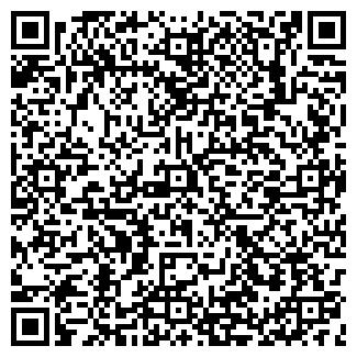 QR-код с контактной информацией организации СТР ПЛАСТИК