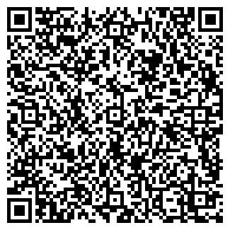 QR-код с контактной информацией организации ИМПЕРИЯ ЭСПРЕССО