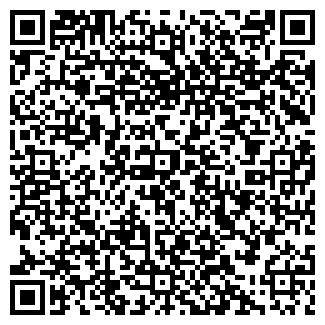 QR-код с контактной информацией организации ККТ-СЕРВИС МО