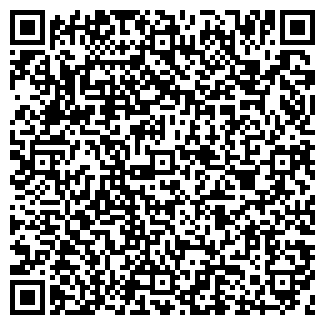 QR-код с контактной информацией организации ОТОПЛЕНИЕ