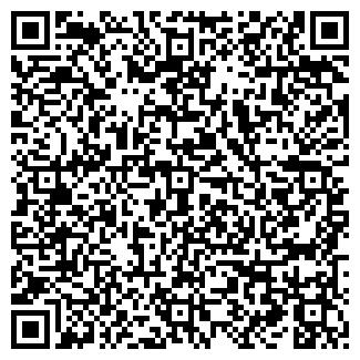 QR-код с контактной информацией организации РОВИКОН
