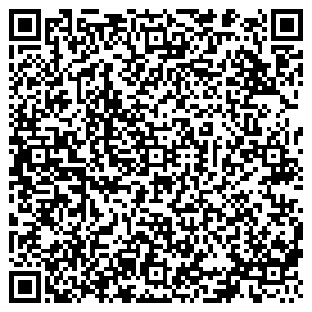 QR-код с контактной информацией организации СЕРВИС-СПЕКТР-КИП