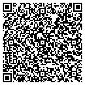 QR-код с контактной информацией организации СОФ-ТЕХНОЛОДЖИ