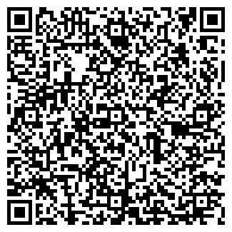 QR-код с контактной информацией организации АВТО ТД