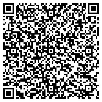 QR-код с контактной информацией организации АМАЗОНЕ