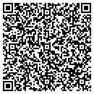 QR-код с контактной информацией организации РЕГИОНГРУПП