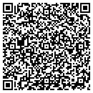 QR-код с контактной информацией организации ИТС-ЦЕНТР