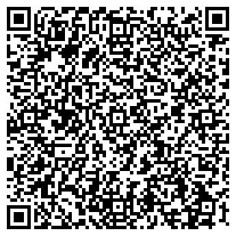 QR-код с контактной информацией организации ШКОЛА № 927