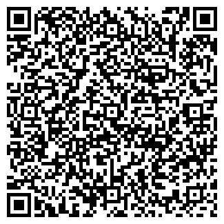 QR-код с контактной информацией организации ЭКСТРИМ ШИНА