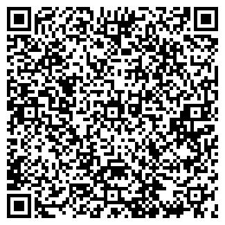 QR-код с контактной информацией организации ПОЛИМЕР-ПРОФИЛЬ