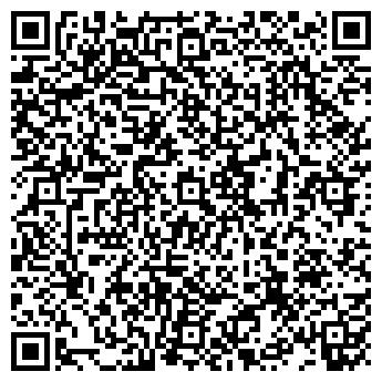 QR-код с контактной информацией организации СТРОИТЕЛЬНЫЕ ПОДРЯДЫ
