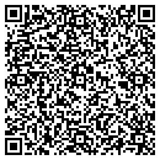 QR-код с контактной информацией организации СУ АМЗ