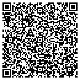 QR-код с контактной информацией организации ТОРИС-ПЛЮС
