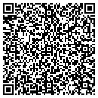 QR-код с контактной информацией организации ТРАНСРЕМСТРОЙ