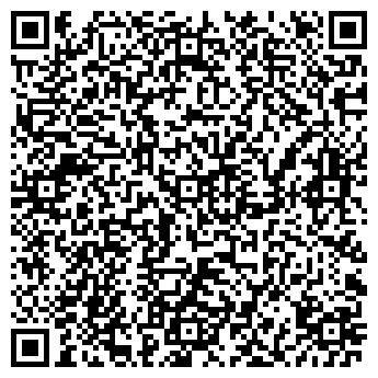 QR-код с контактной информацией организации КОМПЛЕКС-СВЯЗЬ