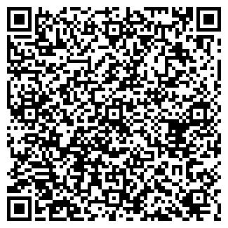 QR-код с контактной информацией организации СИ-ГРАН