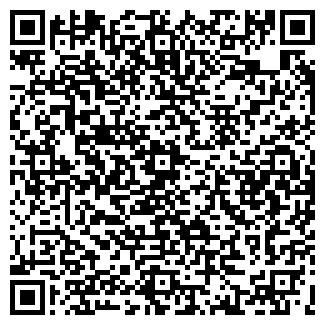 QR-код с контактной информацией организации СЕЛЛЕР