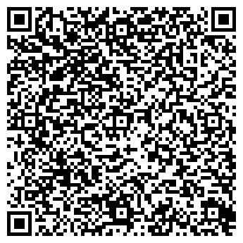 QR-код с контактной информацией организации АЛТАЙСПЕЦСТРОЙ
