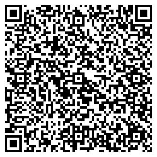 QR-код с контактной информацией организации АЛТАЙСТРОЙКОМП