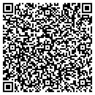 QR-код с контактной информацией организации АЛЬФА-ИНВЕСТ
