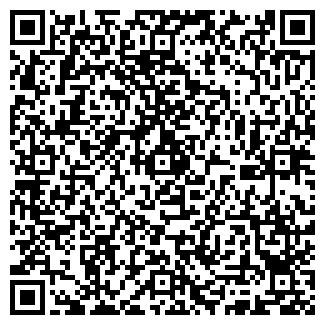 QR-код с контактной информацией организации ООО АТЛАНТИКА