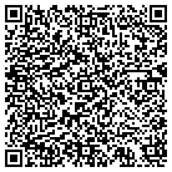 QR-код с контактной информацией организации АЛТАЙСТРОЙСЕРВИС
