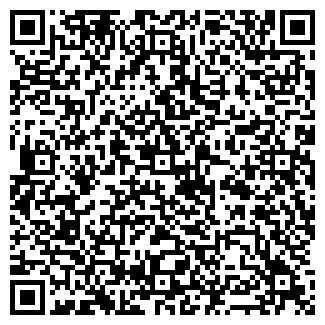 QR-код с контактной информацией организации СТРОЙ-ГАРАНТ