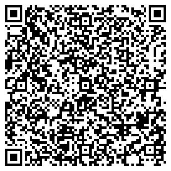QR-код с контактной информацией организации СТРОЙ - ПЕРСПЕКТИВА