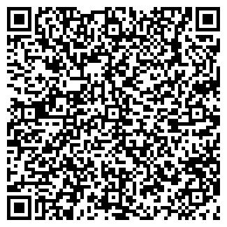 QR-код с контактной информацией организации СТРОЙ-ЛИКАС