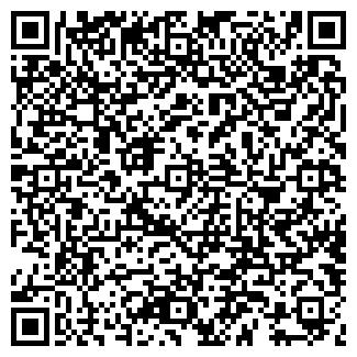 QR-код с контактной информацией организации ГВОЗДИЛКА