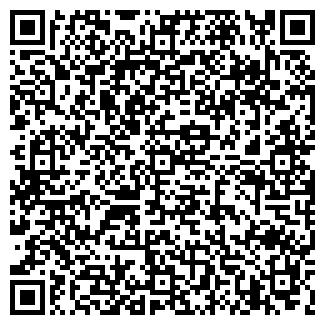 QR-код с контактной информацией организации ГУРГ