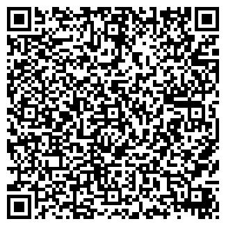QR-код с контактной информацией организации ЮНАЛ