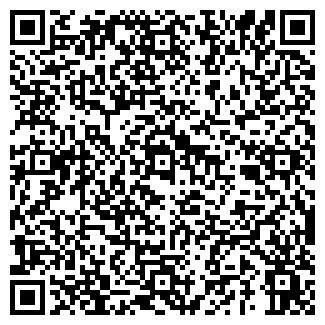 QR-код с контактной информацией организации СИБТЭК