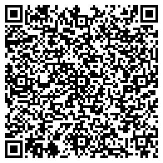 QR-код с контактной информацией организации АВТОТРАНСПОРТ