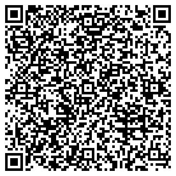 QR-код с контактной информацией организации АЛТТРАНС КОРПОРАЦИЯ