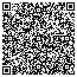 QR-код с контактной информацией организации СПУТНИК-АЛТАЙ