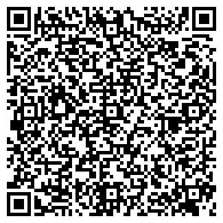 QR-код с контактной информацией организации АВАЛЬМАН
